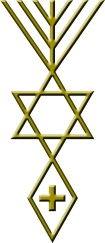 Messianic Seal3