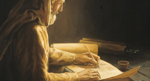 Daniel the Prophet With Scroll
